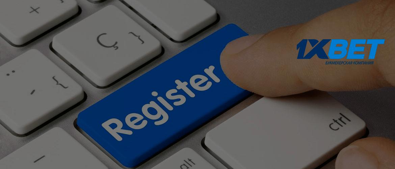 register 1xbet